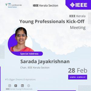 YP Kick-Off: Sarada Jayakrishnan
