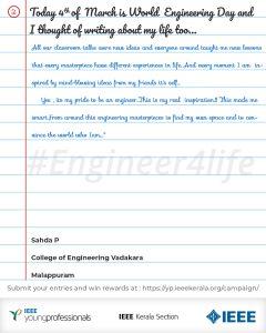 #Engineer4life_23-2